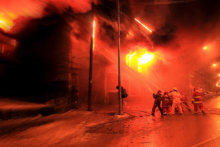 Incendio Av. Alem  año 1995